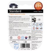 Philips 894 Standard Driving Light Bulb, 1-Pack