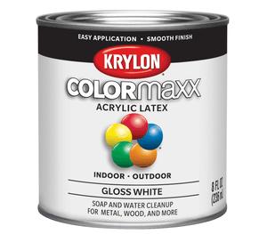 Pepboys Promo Code >> Krylon COLORmaxx, Gloss Black | 2292562 | Pep Boys