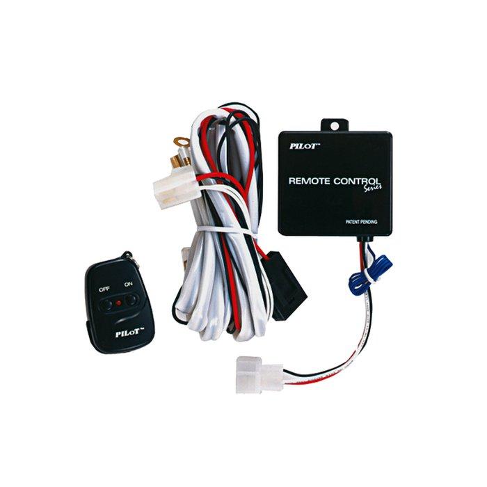 Pilot Automotive Wiring Harness Kit w/ Wireless Remote   9214815   Pep BoysPep Boys